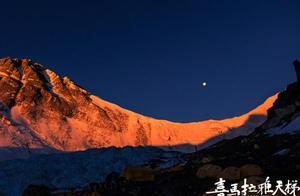 2016年珠峰攀登季大幕开启 花40万登珠峰你嫌贵吗?