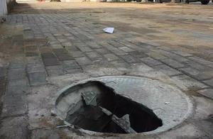结案:破损井盖已修好,为执法人员点赞!