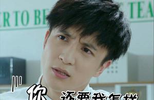 林更新为薛之谦送祝福遭嫌弃!网友:玥公子只是想表白星儿,都把星儿送的最爱的辣条花送给你啦!