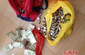 """福安""""老赖""""交执行款拎数袋硬币 重260多斤"""