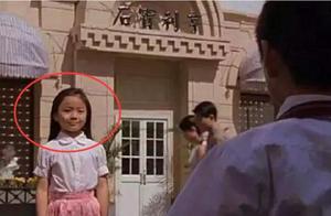 周星驰《功夫》里的小女孩已经长大了 美得让人迷恋