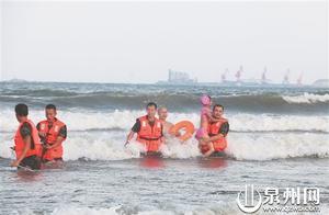 晋江衙口海域一小女孩被海浪卷走 警民联手快速救援