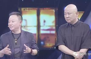 《你看谁来了》笑星邵峰与郭冬临的亲情故事
