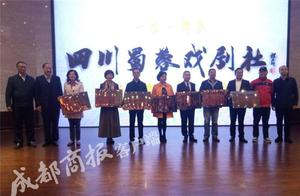 四川100所中小学将建川剧社团 列五中学率先推广川剧广播体操