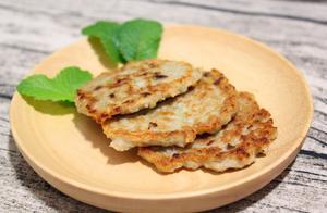 【食在金秋】葱香藕饼:莲藕做饼,柔软美味