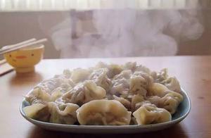 今日立冬!吃饺子!