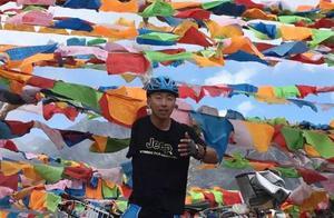 318川藏线上90后单腿单手少年骑行挑战,一次次摔倒后站起来继续骑,只为了战胜自己
