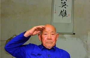 九十三岁老兵回忆:当时条件太艰苦了,士兵饿了就吃树根和叶子