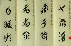 堪比摩斯密码的神奇文字就在湖南,你学得会吗?