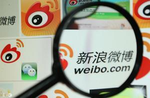 微博CEO被禁言!真是大水冲了龙王庙