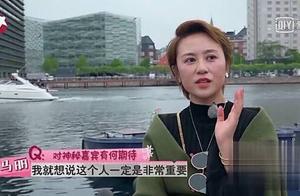 乔欣带姐姐上真人秀节目,网友吐槽:到底有什么背景呀