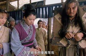 水浒传又一隐瞒的真相:真正幕后策划害林冲一家的却是丫鬟锦儿!