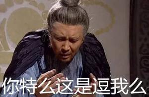 惊!广东少女同服两种感冒药意外死亡!记住,这些药不能一起吃!