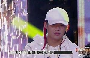 中国有嘻哈产生2个冠军的内幕是什么?据说是因为吴亦凡发火了!
