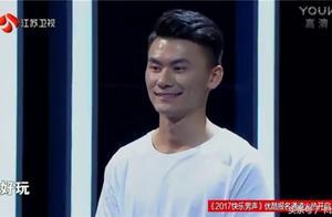 《非诚勿扰》男嘉宾一上场,就让网友感觉,节目变成了中国好演讲