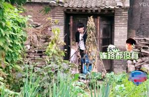 《爸爸去哪儿》邓伦父女住杂草丛生旧房 小山竹乐观懂事不在意