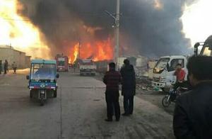 快讯:济南盖家沟附近发生火灾事故 现场火势凶猛浓烟弥漫