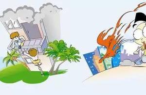 速来围观,预防家庭火灾的秘籍在这里