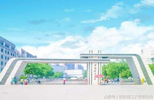 陕西强校西安理工大学:21个一流专业,90个项目获批经费3649.5万元