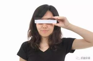 日本众筹对近视更有效的新型洞洞眼镜