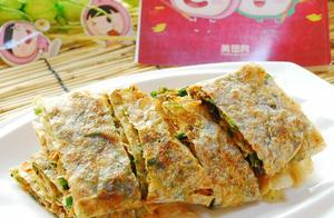 枣庄两大美食——咸鸭蛋菜煎饼自制秘籍