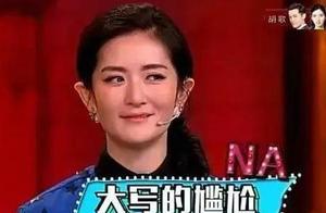 重磅科普:谢娜出走湖南卫视之谜,宫斗大戏!(上)