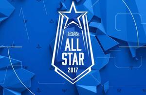 英雄联盟 /《英雄联盟》2017全明星赛将于11月开启投票!
