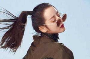 迪丽热巴再换新发型,演绎慵懒元气少女,这样甜度的女生真讨喜!