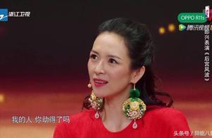章子怡王俊凯互怼,宋丹丹向辛芷蕾致歉,刘烨输给了翟天临