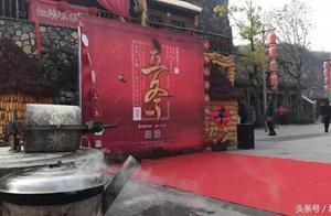 冬季到饺子笑!立冬恋乡·太行水镇包饺子比赛让您温暖一冬天