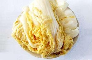 东北酸菜如何腌制?只需三步!口感酸、脆、爽,东北人都爱