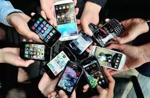 农村的兄弟大爷们,这样用手机最安全