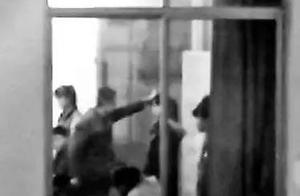 """男老师殴打7名女生:扯头发扇耳光,教师体罚学生就能成""""严师""""了吗?"""