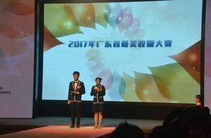 厉害了!广东最美校服大赛评选结果出炉!快看看有没你母校~
