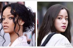 一旦接受欧阳娜娜和蕾哈娜撞脸的设定