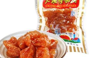11种童年怀旧辣条大测评!冬天来了是时候吃辣条热热身子了!