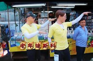 尹正:逗逼暖男自带BGM 没想到你是这样的一剪梅boy!