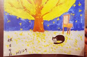 零基础自学水彩画-初冬暖阳下的银杏树与猫