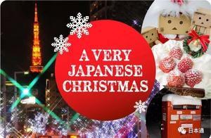 日本人过圣诞节的这些习惯,令欧美人深感诧异!