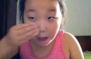 小学生逆天化妆技术,对自己下手太狠了!