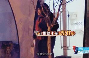 迪丽热巴、娜扎、刘昊然……陌生人摔倒他们扶不扶?