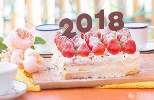 Hello! 2018!跨年蛋糕!