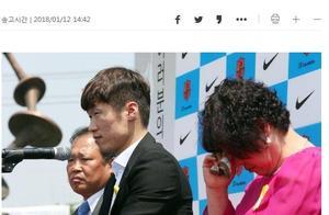 悲上加悲,韩联社:朴智星母亲和祖母在同天去世