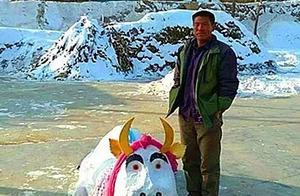 西吉村民造了个雪牛,网友直呼农民艺术家!