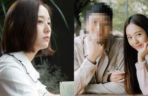 f(x)郑秀晶谈及与EXO金钟仁恋情:分手就是结束,绝不再回头