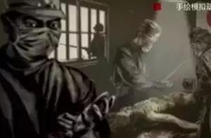 """活体解剖,惨绝人寰!日本电视台自揭""""731部队""""丑恶暴行"""