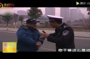 """谭警官我是不是要火了?当然,你就是网红""""亚洲勇士"""""""