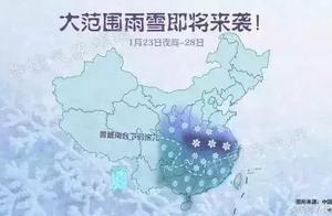 湖北连发80多条暴雪预警,武汉将迎今冬最冷时段:-8℃+中到大雪