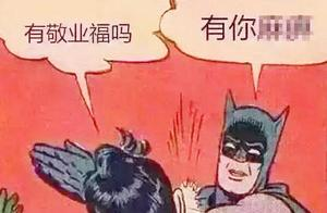敬业福有吗?2018年支付宝集五福终极攻略快速集五福