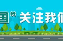 医者|上海数十名医务工作者助肿瘤患者实现心愿